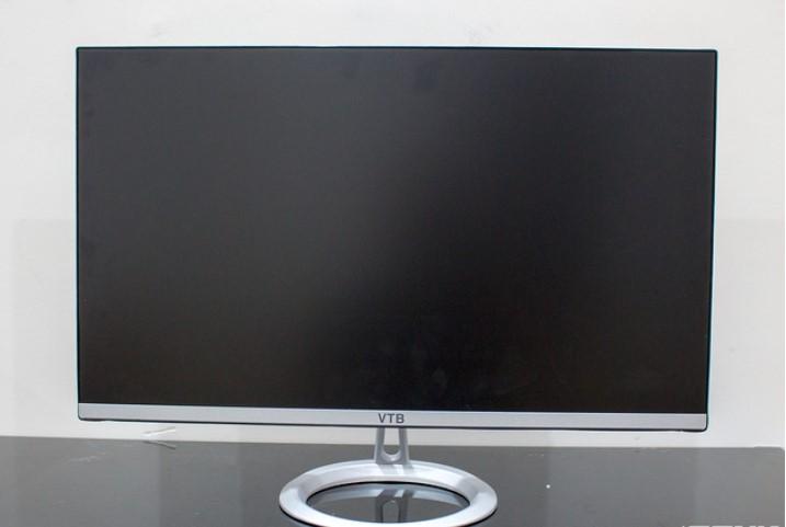 VTB 24 - Màn hình máy tính siêu rẻ mà thiết kế cực chất 1